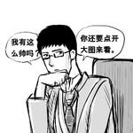 漫画家小李