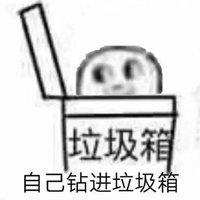 https://img-bcy-qn.pstatp.com/user/103753101802/item/c0jml/qa7b3hj1x6bc1ntcrjqyo6onthqxiuig.jpg/2X2