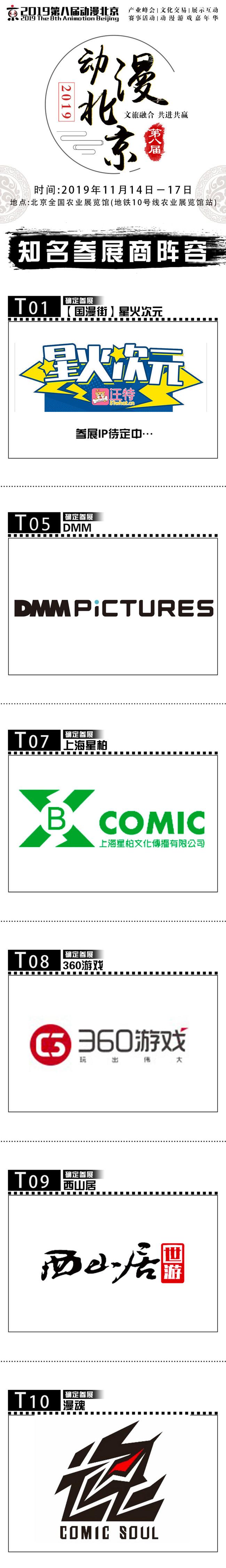 1101天涯1 (1).jpg