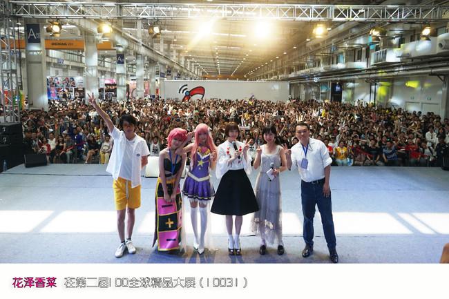 【第二届IDO精品大展】7月暑期北京最大动漫狂欢节完美收官!-ANICOGA