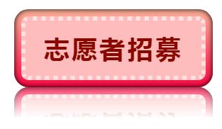 QQ截图20190915105545.png
