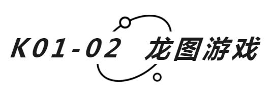 QQ截图20190929120111.png