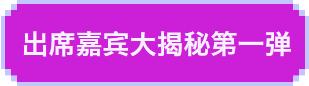 微信截图_20190603153552.png