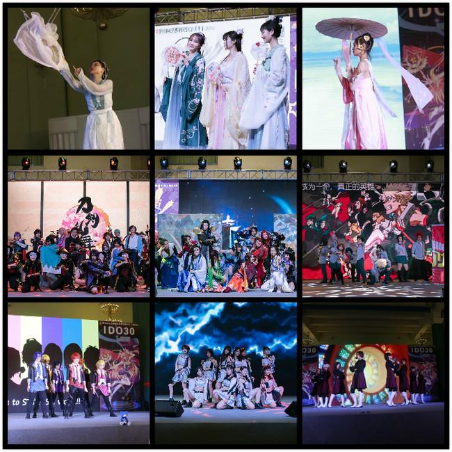 【第二届北京IDO全球动漫精品大展】定档7月!掀起暑期动漫狂欢浪潮! 漫展 第6张
