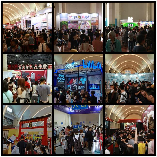 【第二届北京IDO全球动漫精品大展】定档7月!掀起暑期动漫狂欢浪潮! 漫展 第7张
