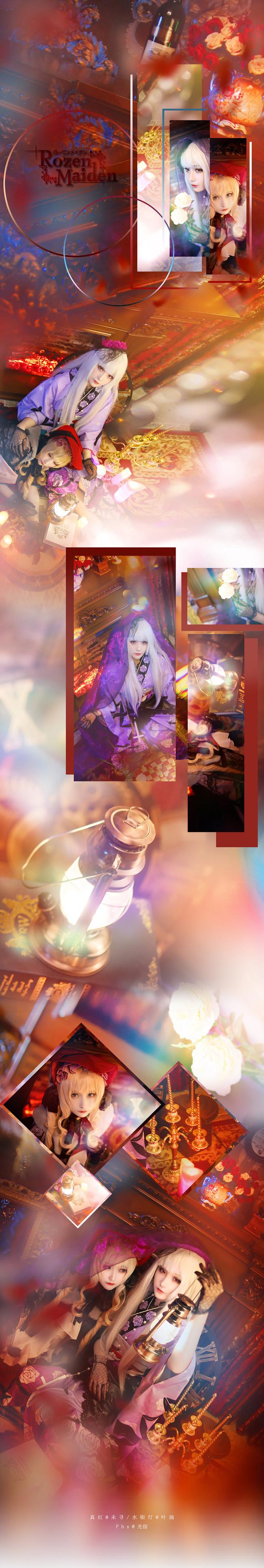 w650 『水银灯/真红大正        正片』   跟宝贝cp…Cos正片